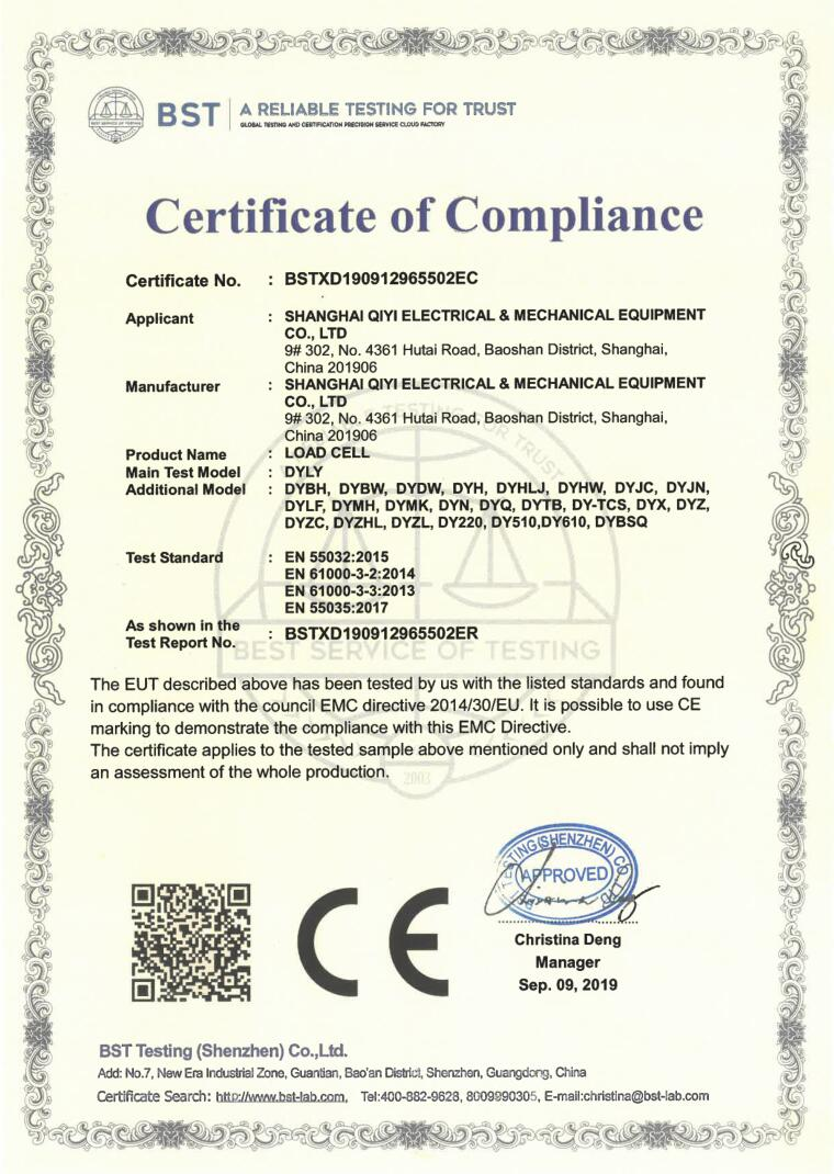 CE LOADCELL